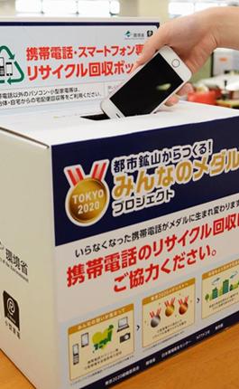http://www.toshi-kouzan.jp/images/img_recovery_01_pc.jpg